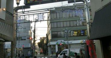 【日本東京 ♥ 美食】砂町銀座商店街,超好吃、超便宜的美食聚集區!