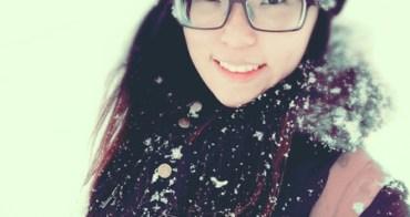【WH In Japan】Day 5 ★ 初訪ランドマーク温泉かふぇ + 風雪中的大迷路