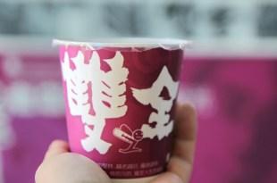 「台灣古早味紅茶竟然有四大天王?」沒喝過這 4 間的人一定要趕快筆記!