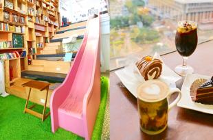 文青一定要知道!5 間隱藏在台北車站的特色咖啡廳