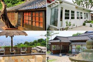 「台北最文青的 5 間下午茶」陽明山最文青的景點,你一定要知道!