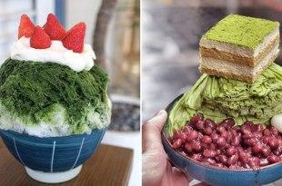 夏日嚴選冰品!「6家台北人氣特色冰店」抹茶、草莓、珍珠控的必吃清單都在這!