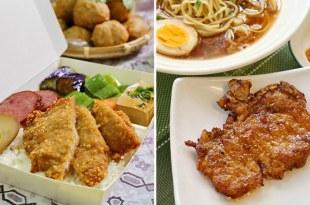 「精選 5 家超好吃排骨料理」最推薦第一家超人氣的板橋排骨飯!