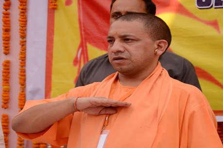 मदरसों की राष्ट्रभक्ति का टेस्ट लेगी योगी सरकार, 15 अगस्त समारोह की होगी वीडियोग्राफी