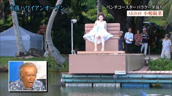 【エロ放送事故画像】アイドル達にのやってしまった事故ww 09