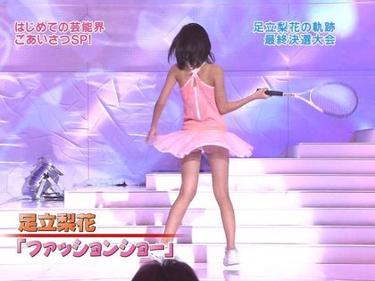 【エロ放送事故画像】アイドル達にのやってしまった事故ww 15