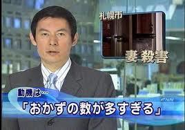 【面白い放送事故画像】やりすぎ放送事故画像集めてみましたww 01