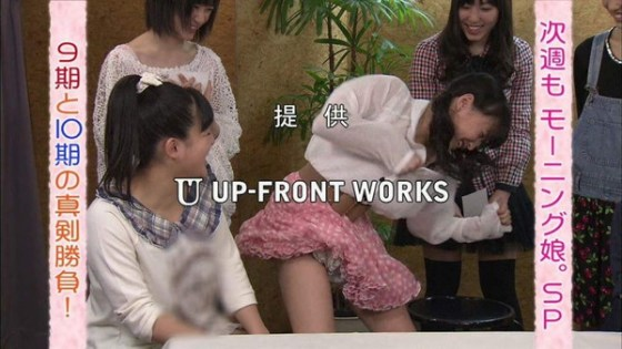 【アイドル達のエロ画像】アイドル達ファン達は嬉しいハプニングエロ画像!! 11