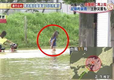 【放送事故エロ画像】地上波放送で女の子たちが完全にやってしまっているハプニング画像を集めてみた結果ww 11