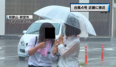 【放送事故画像】いろいろなTVで起こっている放送事故ハプニングを集めてみましたww 14