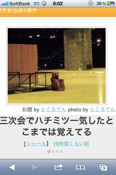 【おもしろ画像】おバカコメントとじわじわ来るおもしろ画像集めましたよぉwww 03