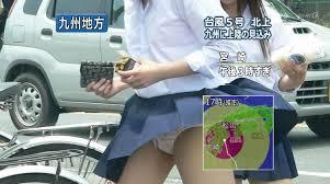 【放送事故画像】テレビのパンチラハプニング放送事故画像を集めましたww 13