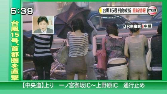 【放送事故画像】地上波放送の放送事故のエロいどころの画像を集めてみましたww 08