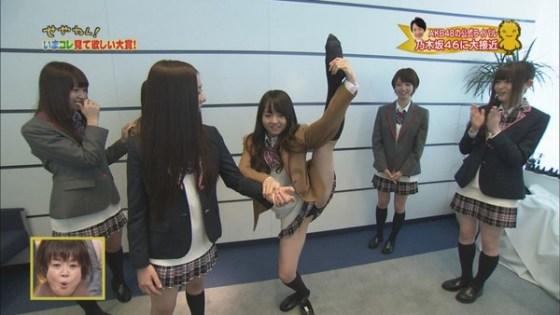 【放送事故画像】テレビでなんてエロい表情するんだこの女達は! 07