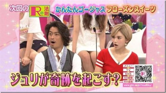 【放送事故画像】テレビで映ってる有名人のパンツが見たい人集合!! 16