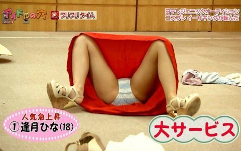 【放送事故画像】カメラの前で股を広げる女達の股の隙間が気になる! 11