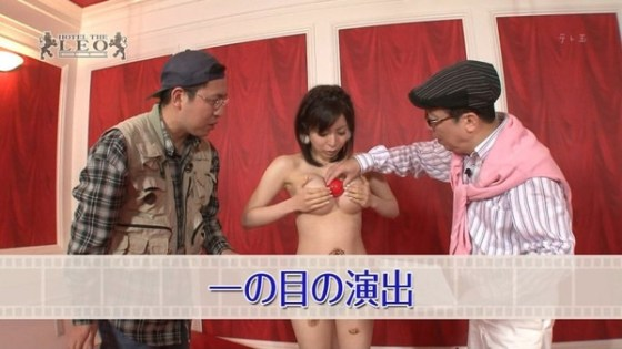 【放送事故画像】あわや乳首まで映るんじゃねえかてくらいオッパイ出てるやん! 14