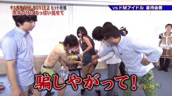 【放送事故画像】ん~パンツが見えてるような見えてないような・・・ 16
