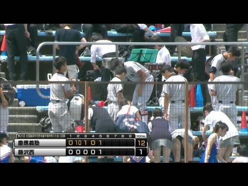 【放送事故画像】甲子園始まったし応援席のハプニング画像うPするわ! 11