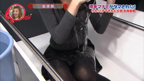 【放送事故画像】スカートの奥の方が気になってしょうがない!これは見えてる? 17