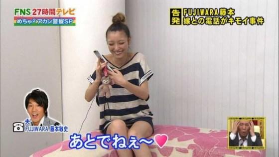 【放送事故画像】スカートの奥の方が気になってしょうがない!これは見えてる? 19