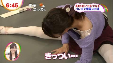 【放送事故画像】カメラの前でオッパイぷら~んってしてる女達ww 08