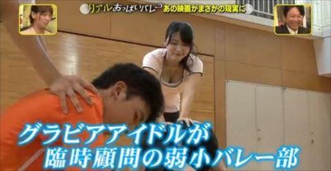 【放送事故画像】カメラの前でオッパイぷら~んってしてる女達ww 14