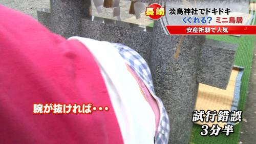 【放送事故画像】こんなパンツ見たところでどぉってんだよww 03