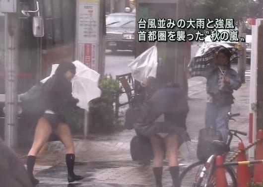 【パンチラキャプ画像】有名人のパンツがやたら滅多に映されてる最近のテレビwww 09