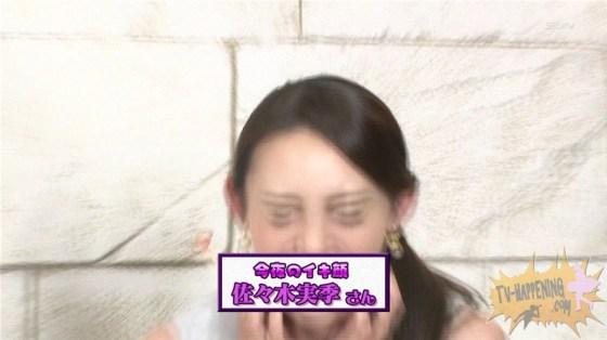 【お宝エロ画像】バコバコTVの「オッパイエクササイズ」とか言うコーナーでもろにハミマンするハプニングが!! 37