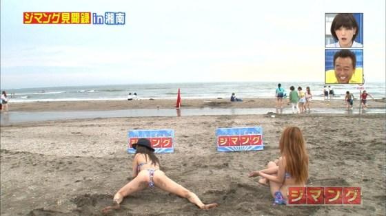 【放送事故画像】女性タレント達の股間をピックアップ!!これって映ってはいけないものまで映ってない?ww 05