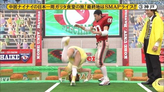 【放送事故画像】女性タレント達の股間をピックアップ!!これって映ってはいけないものまで映ってない?ww 20