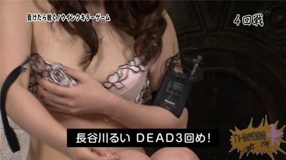 【お宝エロ画像】バコバコTVの犯人当てゲームで美女が脱ぎまくる!?一体どこまで脱ぐんだwww 08