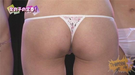 【お宝エロ画像】バコバコTVの犯人当てゲームで美女が脱ぎまくる!?一体どこまで脱ぐんだwww 46