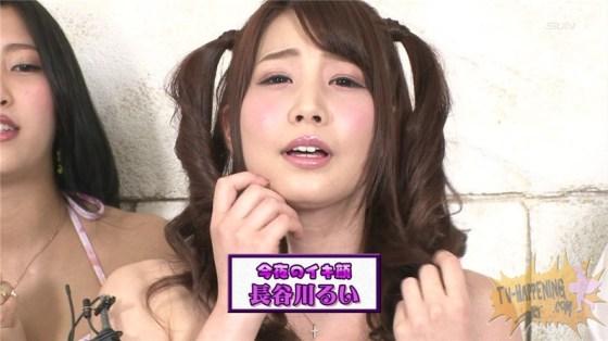 【お宝エロ画像】バコバコTVの犯人当てゲームで美女が脱ぎまくる!?一体どこまで脱ぐんだwww 64