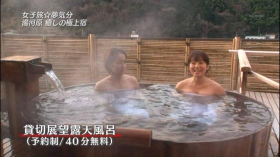 【温泉キャプ画像】お宝満載な温泉レポ!バスタオルからはみ出る巨乳に釘付けww 10