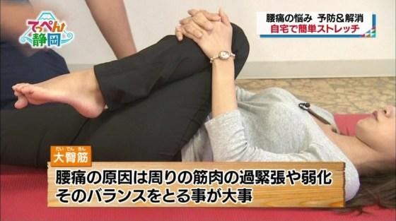 【足裏キャプ画像】可愛い女の子の足の裏って臭いほど興奮するって本当なのか?www 16