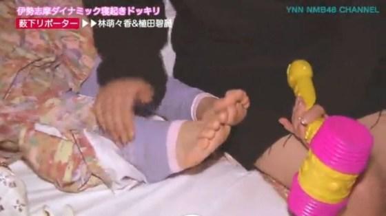 【足裏キャプ画像】可愛い女の子の足の裏って臭いほど興奮するって本当なのか?www 20