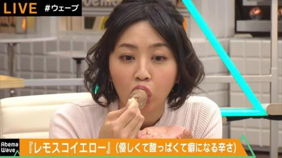 【擬似フェラ画像】エロい顔してカメラの前で食レポしてるタレント達に思わず股間が反応www