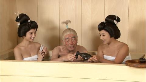 【温泉キャプ画像】温泉とかでこの格好されると物凄くオッパイ見たくてたまらなくなるよなwww 06