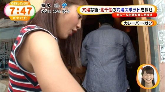 【ブラちらキャプ画像】女子アナ達の服の隙間から可愛いブラジャーが見えちゃうプチハプニングwww 23