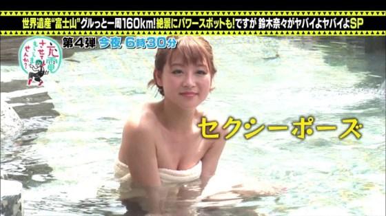 【温泉キャプ画像】芸能人たちの湯船に浮かぶオッパイが激エロでたまらんwww 05