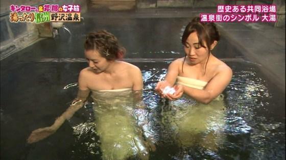 【温泉キャプ画像】芸能人たちの湯船に浮かぶオッパイが激エロでたまらんwww 14