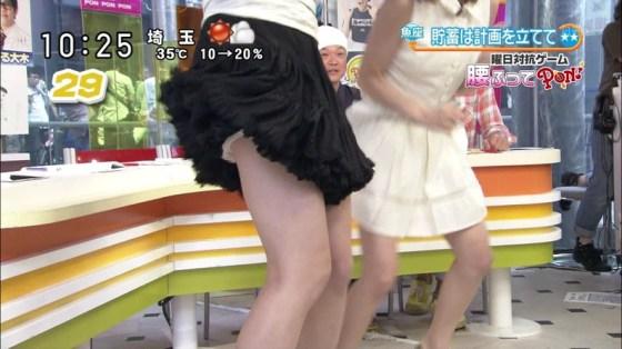 【パンチラキャプ画像】スカート短すぎた結果ばっちりお茶の間にパンツ晒されてる芸能人たちがこちらwww 22
