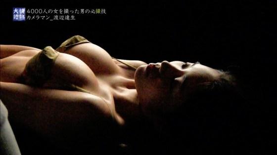 【水着キャプ画像】ビキニギャルがテレビではしゃぎすぎて巨乳がこぼれ落ちそうだwww 23
