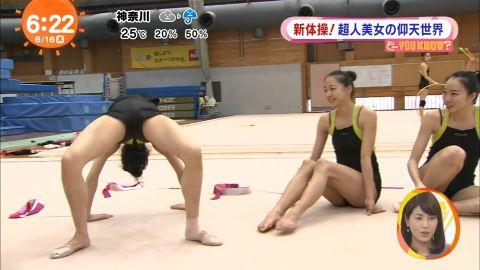 【放送事故画像】テレビでお股クパーしてマンコ注意な女性芸能人達wwww 04