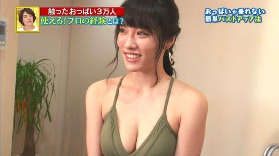 【水着キャプ画像】この時期になると巨乳美女にはこぞってビキニを着せたがるテレビ局www 04