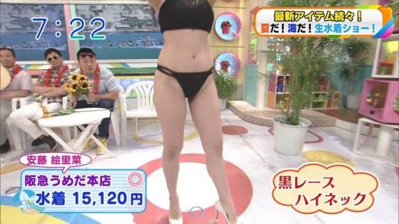 【おへそキャプ画像】テレビに映る美女のおへそが可愛くてイヤラシイ件www 07