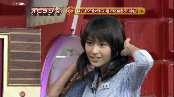 【脇汗放送事故画像】この時期に女性タレントが一番気にする放送事故がこれだwww 11