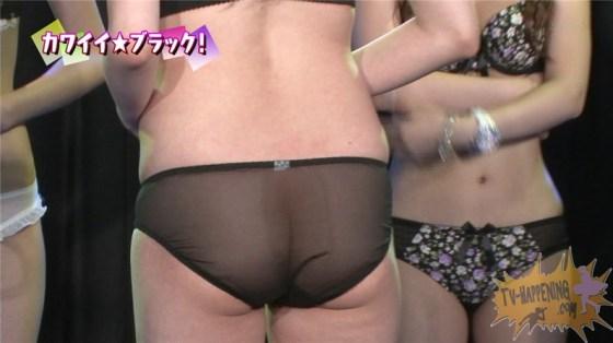 【お宝キャプ画像】バコバコTVでスケスケパンツ履いた美女がお尻丸見えになってるぞww 26
